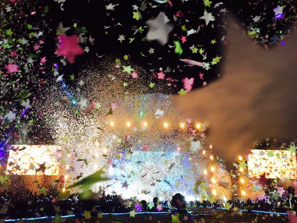 Estadio Nacional The Coldplay Timeline
